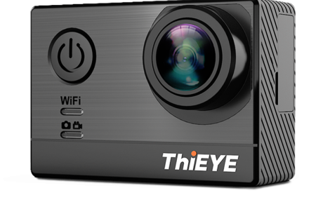 thieye-t5-feature