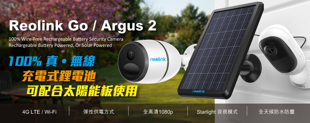 websitebanner_Go+Argus2+SolarPanel