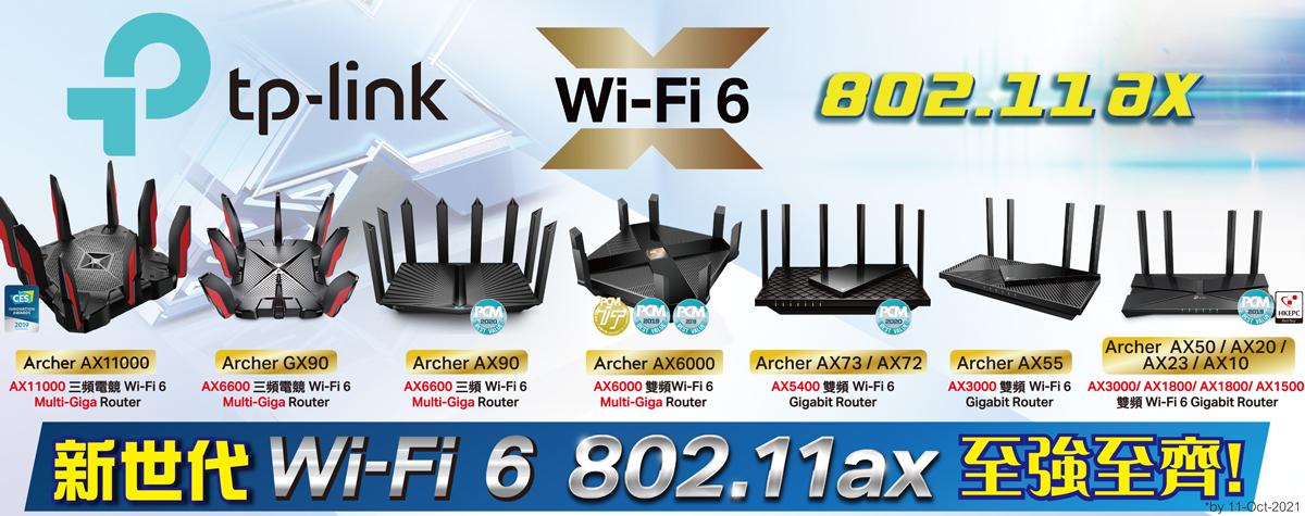 EB-Website_AX-Series_banner_11Oct21_1104