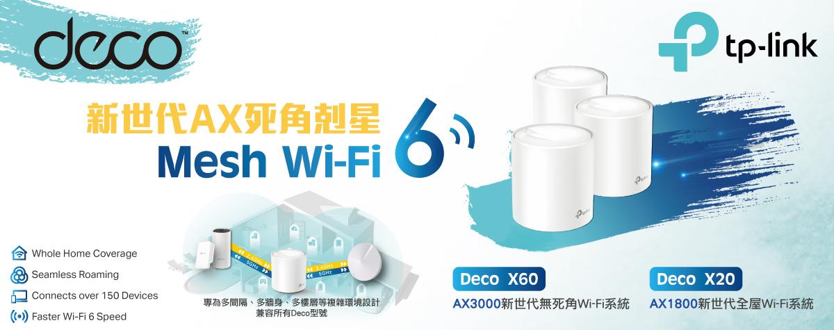EB-Website_AX-Deco_Banner_4Feb20_REV