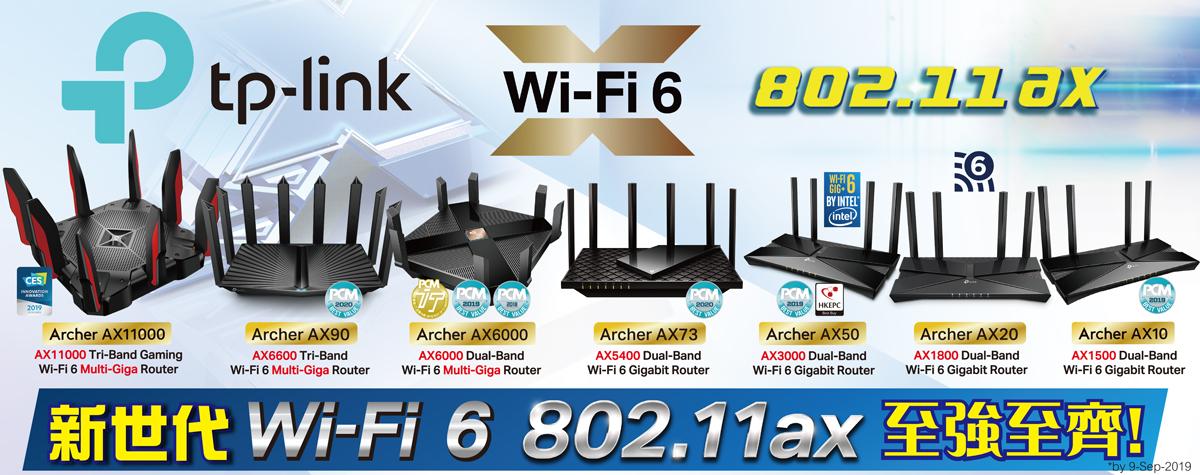 EB-Website_AX-Series_banner_7Dec20